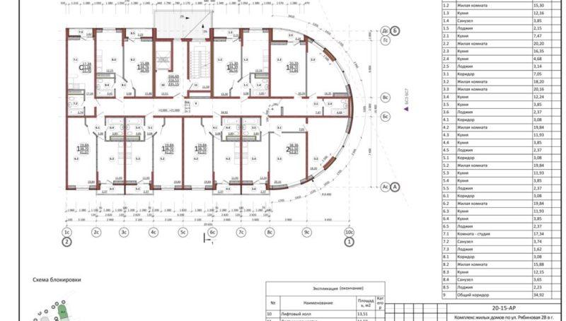 thumbnail of 17 (БС3) План типового этажа на отм. +3,000…+21,000