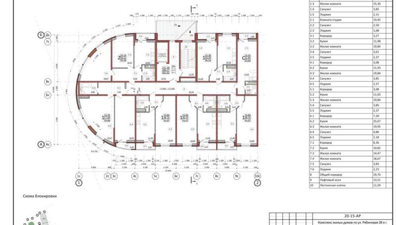 thumbnail of 5 (БС1) План типового этажа на отм.+3,000…+21,000