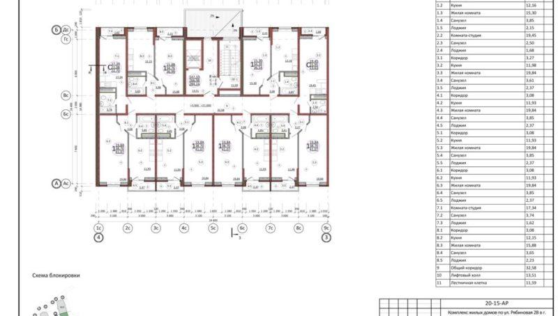 (БС4) План типового этажа +3,000…+21,000
